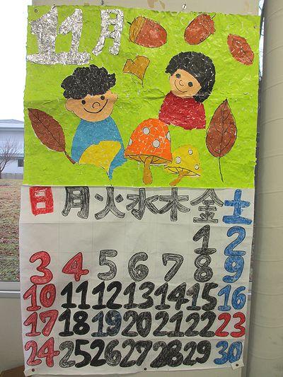 作品紹介25-11-01.jpg