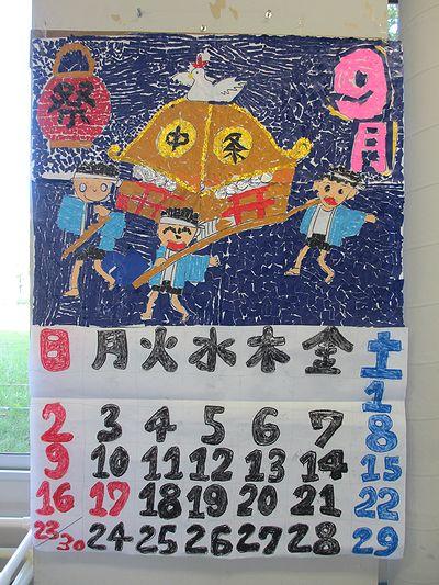 作品紹介24-9-01.jpg