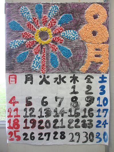 作品紹介H25-8-01.jpg