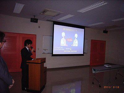 研修20110216-1
