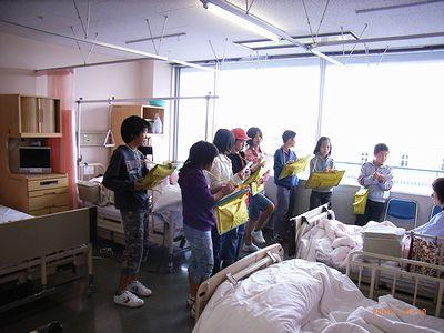 中条小学校の生徒さん病院見学
