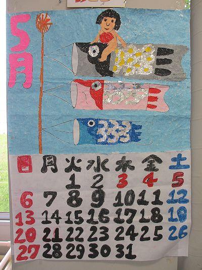 リハ作品H24.5月0174-2.jpg