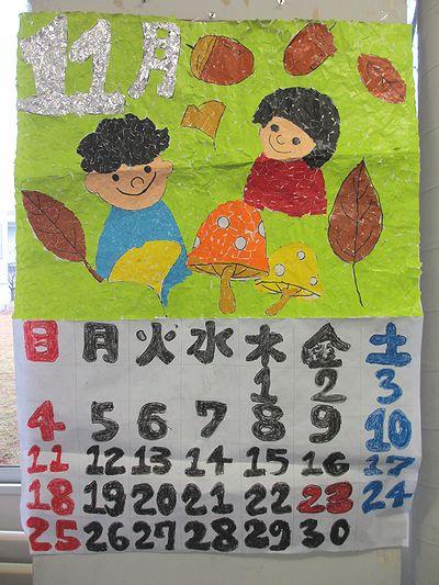 作品紹介-H24-11-30.jpg