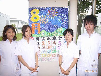 作品紹介23-08-01.jpg
